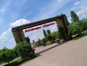 Аквапарк Одесса