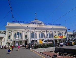Площадь Куликово Поле