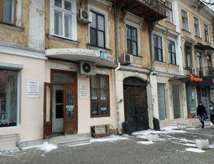 Одесский Музей Нумизматики