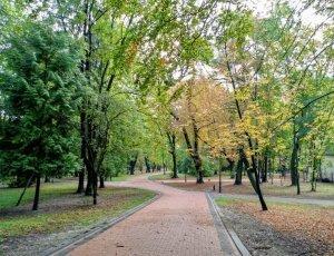 Парк имени Ивана Франко