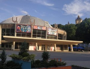 Львовский государственный цирк