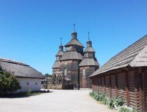 Фото Музей истории Запорожского казачества