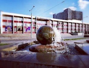 Дворец Культуры ОАО «Днепроспецсталь»