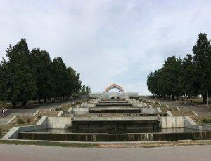Вознесеновский парк