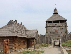 Музей Запорожская Сечь