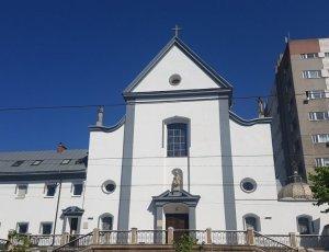 Костёл Святой Девы Марии Ангельской