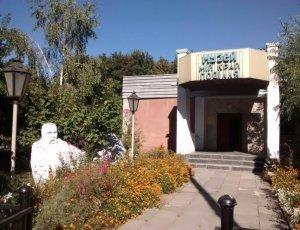 Музей «Мой край Подолье»