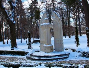 Памятник жертвам голодомору