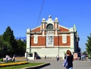 Государственный краеведческий музей