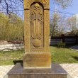 Фото Армянская апостольская Церковь в Самаре 9