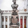Фото Памятник А.С.Пушкину в Одессе 8
