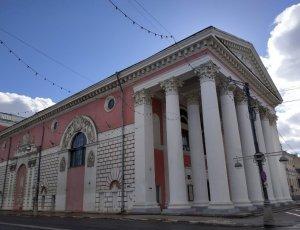 Государственный объединенный музей