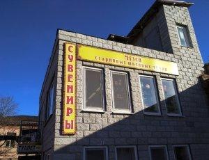 Музей старинных швейных машин