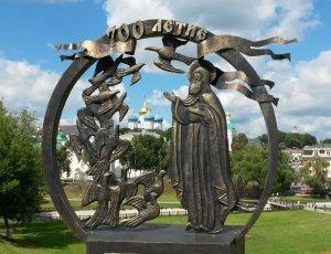 Скульптура «Сергий и голуби»