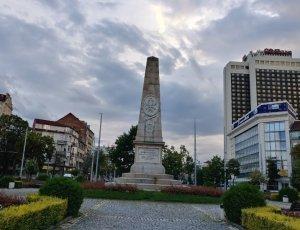 Фото Площадь «Русский памятник»