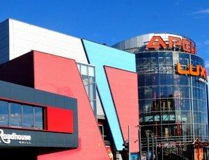 Кинотеатр «Арена Запад»