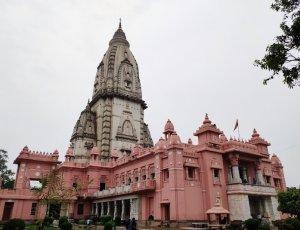 Золотой храм Каши Вишванатх