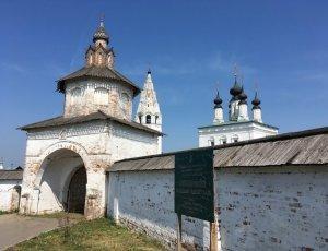 Свято Александровский мужской монастырь