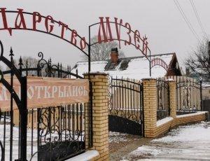 Музей «Царство Ряпушки»