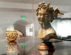 Национальный археологический институт-музей