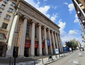 Болгарский национальный театр оперы и балета