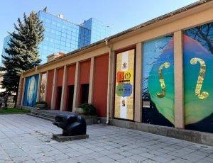 Софийская художественная галерея