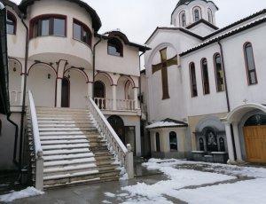 Обрадовский монастырь Святой Мины