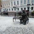 Фото Памятник Михаилу Кругу 8