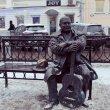 Фото Памятник Михаилу Кругу 9