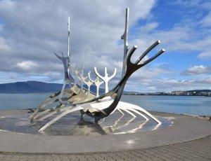 Скульптура «Солнечный странник»