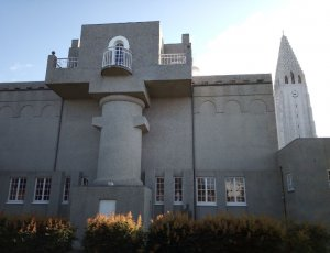 Музей Эйнара Йонссона