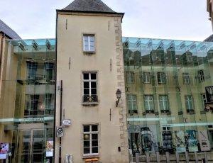 Городской музей истории