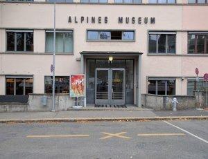 Швейцарский Альпийский Музей