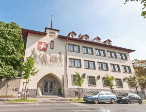 Музей швейцарской винтовки