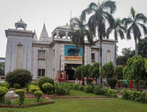 Шрай Сатйнараян Талси Манас Мандир