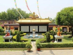 Храм Ваджра Видья