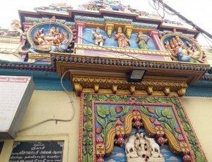 Храм Шри Вишалакши Мата Шакти Пита