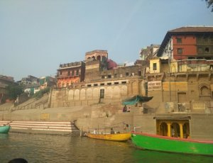 Чет Сингх Гхат