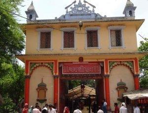 Храм Санкат Мочан Хануман