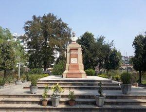 Парк Бенья
