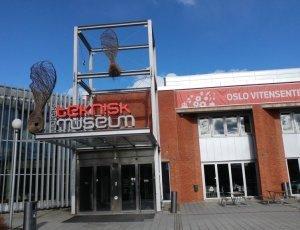 Норвежский музей науки и техники