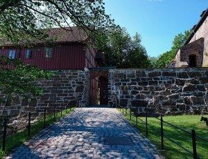 Норвежский музей движения сопротивления