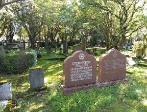 Кладбище Hólavallagarður