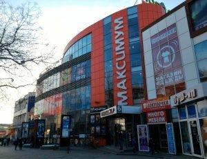 Торговый центр «Максимум»