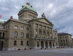 Фото Федеральный дворец