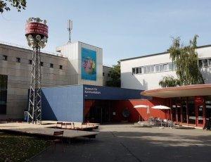 Музей коммуникаций