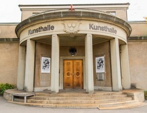 Галерея современного искусства Кунстхалле
