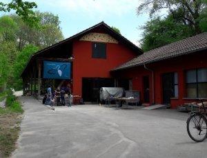 Музей естественной истории «Eichholz»