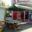 Фото Шахтинский Центральный Рынок 9
