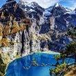 Фото Озеро Эшинензе 8